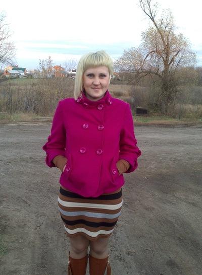 Екатерина Иляхина, 26 декабря 1987, Отрадный, id132272789