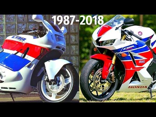 😍 Эволюция Honda CBR 600RR Весь Модельный Ряд 1987 2018 😃