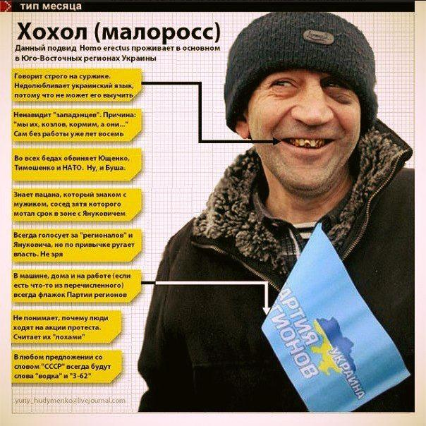 """""""Простреленный Янукович"""" появился в Кременчуге - Цензор.НЕТ 7562"""