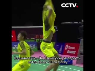 Сборная Китая обыграла сборную Индонезии в матче Кубка Томаса