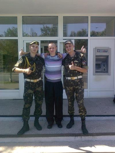 Сергей Санжаревский, 10 июля 1990, Сумы, id30440715