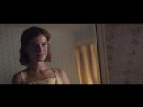 Первый отрывок из фильма «Зверь». В кино с 5 июля!