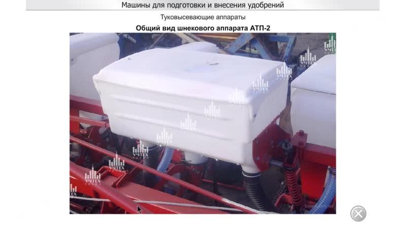 Машины для подготовки и внесения удобрений