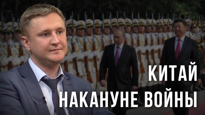 Китай накануне войны. Николай Вавилов