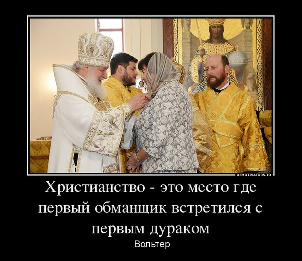 http://cs616726.vk.me/v616726602/13deb/i6HYYzT8Ijg.jpg