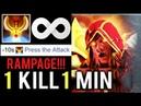 EPIC CRAZY 1 KILL 1 MIN RAMPAGE Infinity Buff New Style LC Mid Top 200 7.17 WTF Dota 2