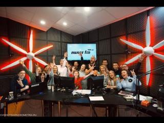 Live: Радио ПИЛОТ (Екатеринбург)