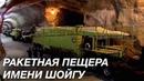УГРОЗА №1 ДЛЯ США ПЕРЕЕХАЛА НА ЧУКОТКУ секретные военные базы россии анадырь 1 гудым чукотка база