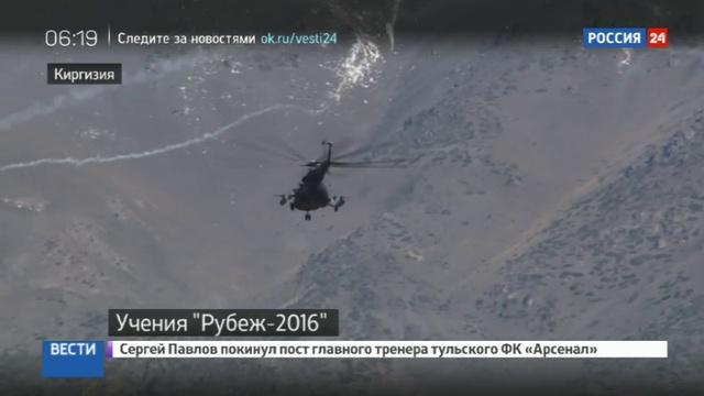 Новости на Россия 24 • Военным предстоит найти и уничтожить боевиков в горах