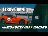 Terry Grant on Moscow City Racing 2014