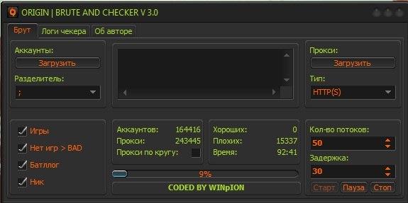 Proxy Online: Free Proxy List – Public Proxy Servers (IP PORT) – Hide