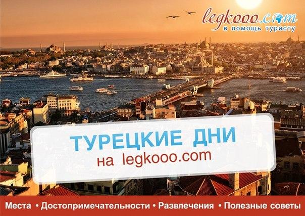 Турецкие Платья Где Купить