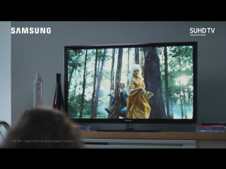 Samsung SUHD TV | This is TV
