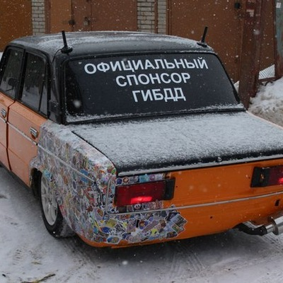 Артём Навныка, 10 октября 1985, Сургут, id206474724