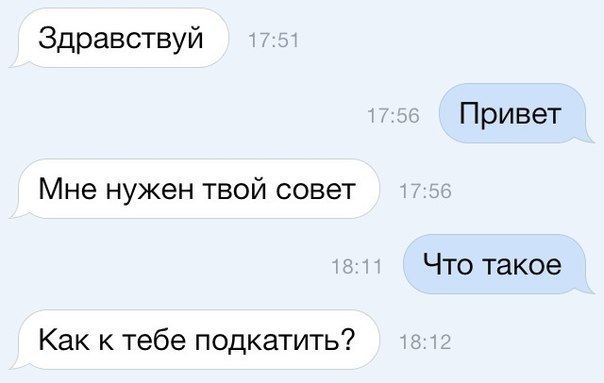 Фото №456247126 со страницы Данияра Мирзакаримова