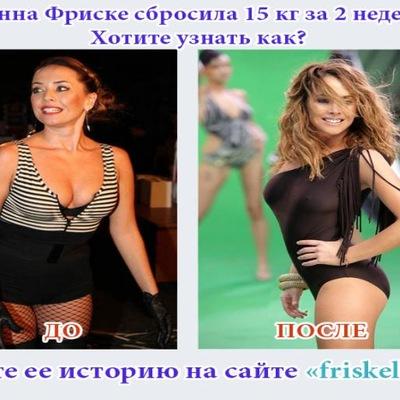 Наталья Петрова, 29 мая , Киев, id162365547