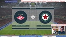 Spartak vs FK Crvena zvezda