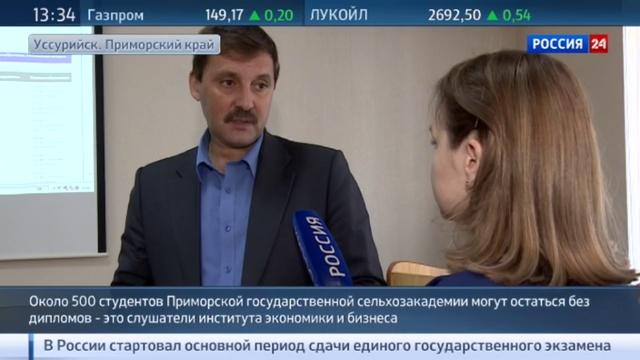 Новости на Россия 24 • Студенты сельхозакадемии рискуют остаться без образования
