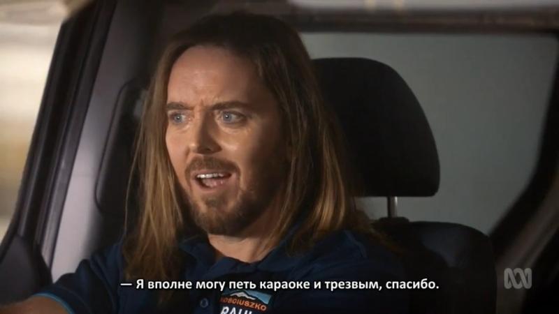 Rus Sub| Squinters / Episode 4 –