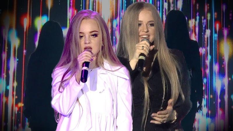 Анастасия и Виктория Петрик. Show must go on. 06.03.2018.