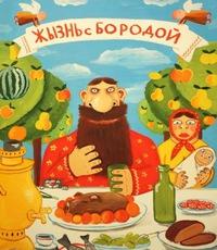 Игорь Ивушкин