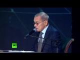 Путин принимает участие в церемонии вручения премии Русского географического общества
