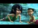 Феи: Мифический остров