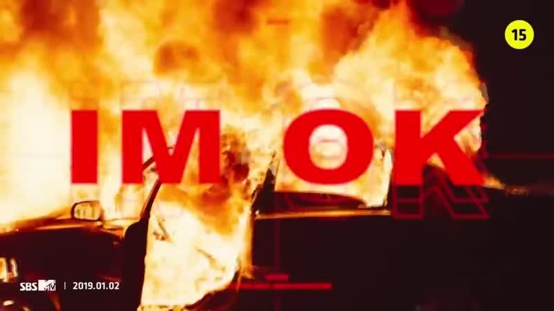 IKON - I'M OK MV [Sub Español Hangul Rom] HD_HD.mp4