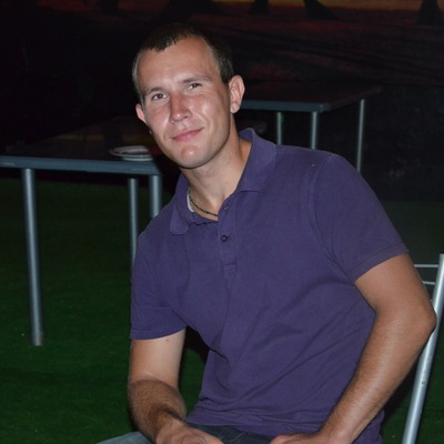 Александр Любезнов, 4 октября , Кременчуг, id69545907