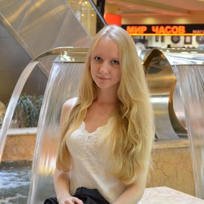 Татьяна Литвинова, 13 августа , Могилев, id144548706