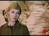 Ирина Мирошниченко - В лесу прифронтовом (1975 муз. Матвея Блантера - ст. Михаила Исаковского)