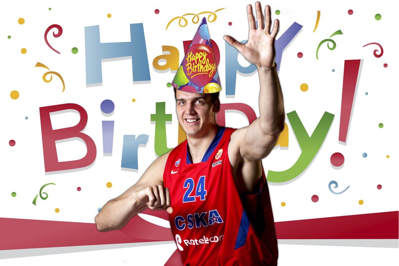 Поздравления с днем рождения спортсмену - Поздравок 74