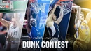 VTBUnitedLeague • All Star 2019: Slam Dunk Contest Participants