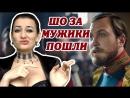 МАТИЛЬДА 2017 - обзор, мнение о фильме