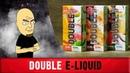 Cotton Candy DOUBLE e-liquid part 2 - ЗБС ОТПАД ТОП!