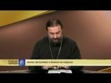 Морис Метерлинк о браках на небесах (из цикла