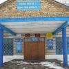 Ахмановский СДК.Бакалинский район