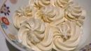 Крем Шарлотт для тортов и пирожных