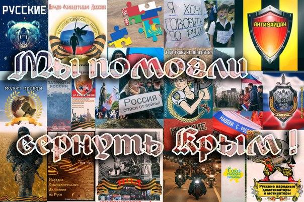 новости севастополя сегодня последние свежие события