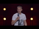 Stand up - Про сову