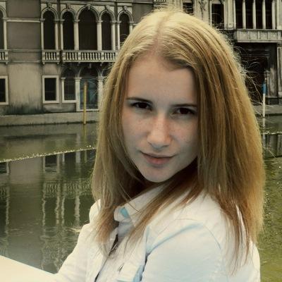 Елизавета Серова, 4 августа 1999, id84478345