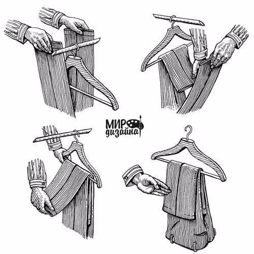 Как правильно повесить брюки (1 фото)