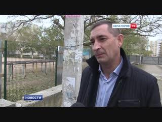 Столбы посреди дороги на Сытникова г. Евпатория