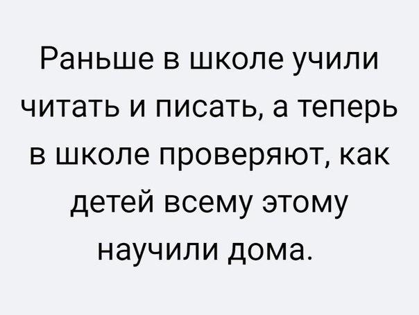 Фото №456259684 со страницы Екатерины Устиновой