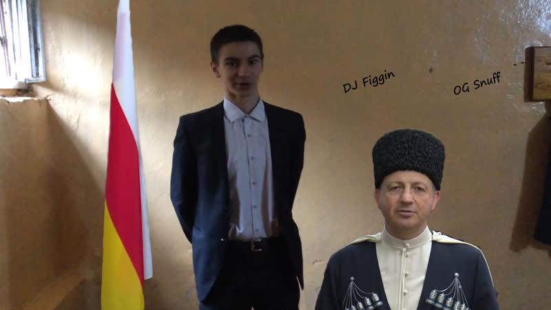 Поздравление с Джеоргуыба covered by OG Snuff