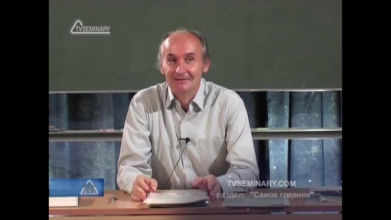Краткий обзор истории развития библейской проповеди Раннее христианство