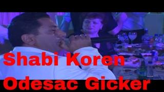 Limozin - Shabi Koren - Odesac Gicker - bar mitzva - hilel bazov