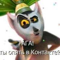 Вячеслав Зуев, 17 октября , Кувандык, id82083333