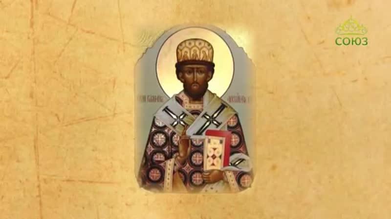 19 ноября Свт Герман архиеп Казанский 1567 Церковный календарь 2018