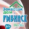 Рыбинск & Заквасок ДОМ!